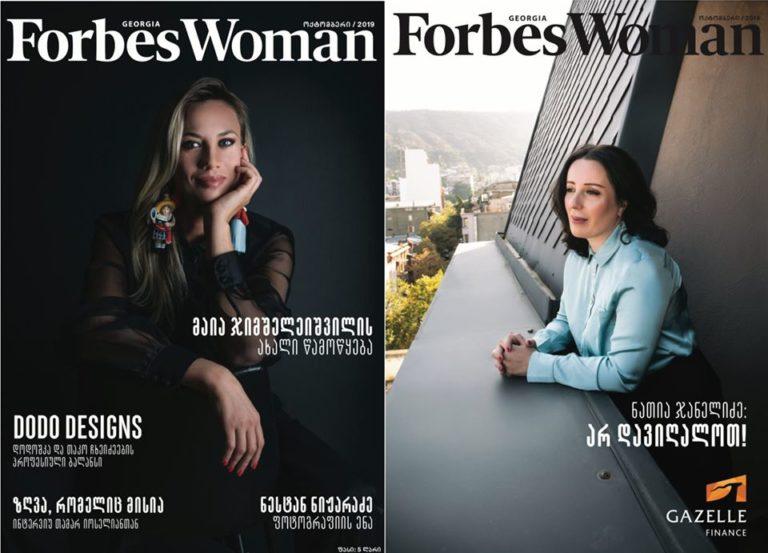 Forbes Woman Georgia Magazine Cover